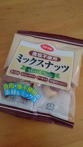 低血糖防止間食用フード