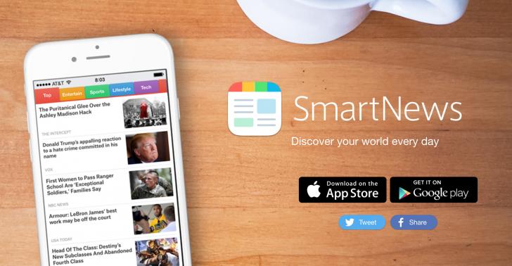 超有名アプリSmartNewsを使った多読英語勉強