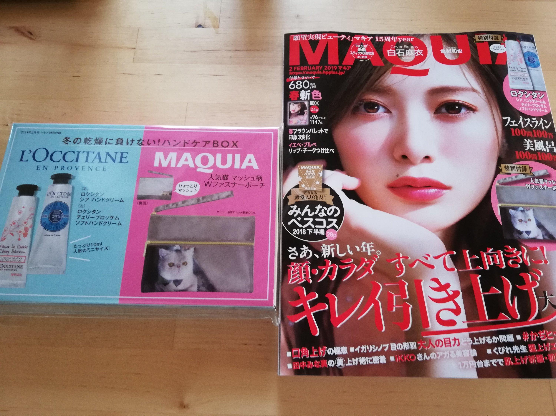 【ロクシタン】目当てで雑誌のMAQUAゲット
